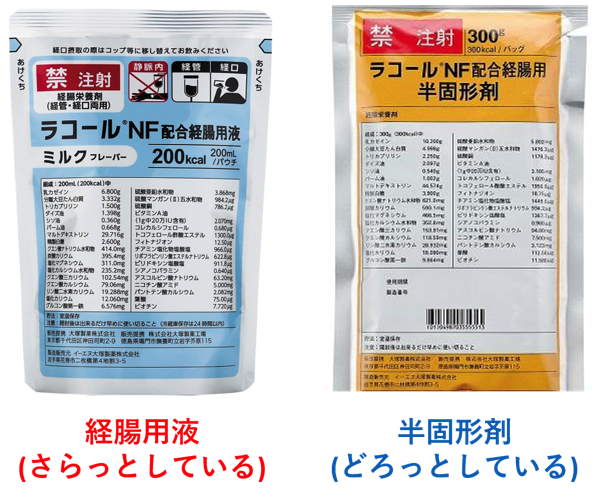 腸 固形 剤 配合 経 nf 用 ラコール 半