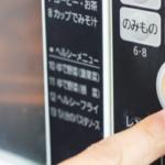 冷凍食品の開発職に転職する!仕事内容と求人探しのポイント