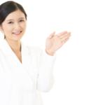 未経験からCRC(治験コーディネーター)に転職する求人の探し方